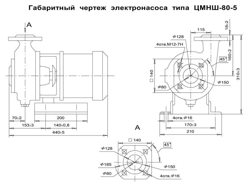 Насос для водоснабжения ЦМНШ-80-5-2М