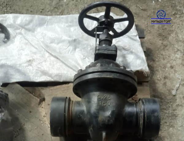 Задвижка стальная ДУ-150 ПМТ